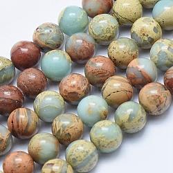"""Chapelets de perles en jaspe aqua terra naturel, rond, 8mm, trou: 1mm; environ 48 pcs/chapelet, 15.7"""" (40 cm)(G-E444-14B-8mm)"""