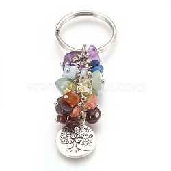 Natural Gemstone Keychain, with Brass Findings, Flat Round with Tree, 78mm; Pendant: 19x15x1.5mm(X-KEYC-JKC00163-03)